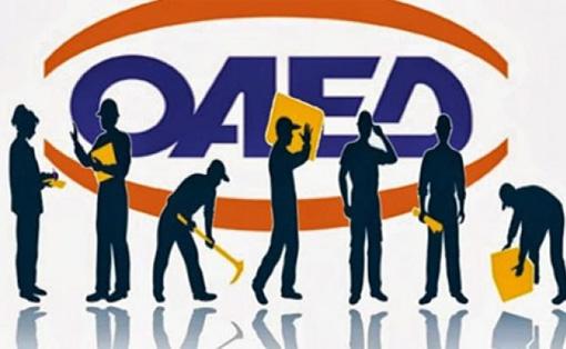 ΟΑΕΔ. Ηλεκτρονική ανανέωση της κάρτας ανεργίας
