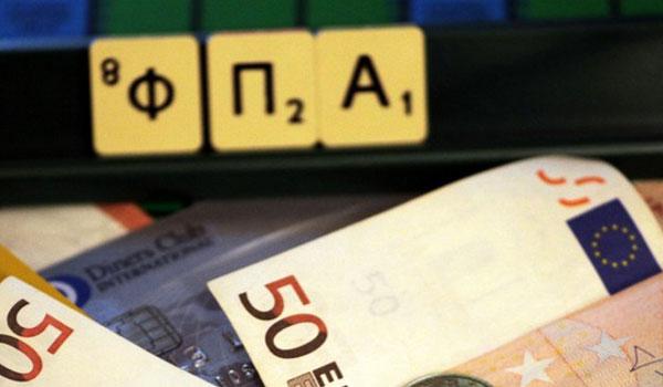 Οι απώλειες από τα έσοδα του ΦΠΑ κοστίζουν 100 ευρώ τον χρόνο σε καθέναν από τους κατοίκους της ΕΕ
