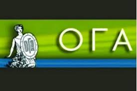 Έως τις 30 Δεκεμβρίου 2016 η καταβολή ασφαλιστικών εισφορών του Α΄ εξαμήνου του ΟΓΑ